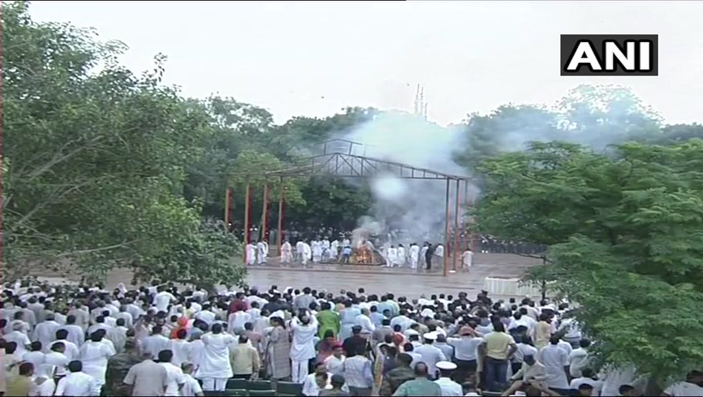 Former prime minister and Bharat Ratna #AtalBihariVajpayee cremated with full state honours at Smriti Sthal in Delhi