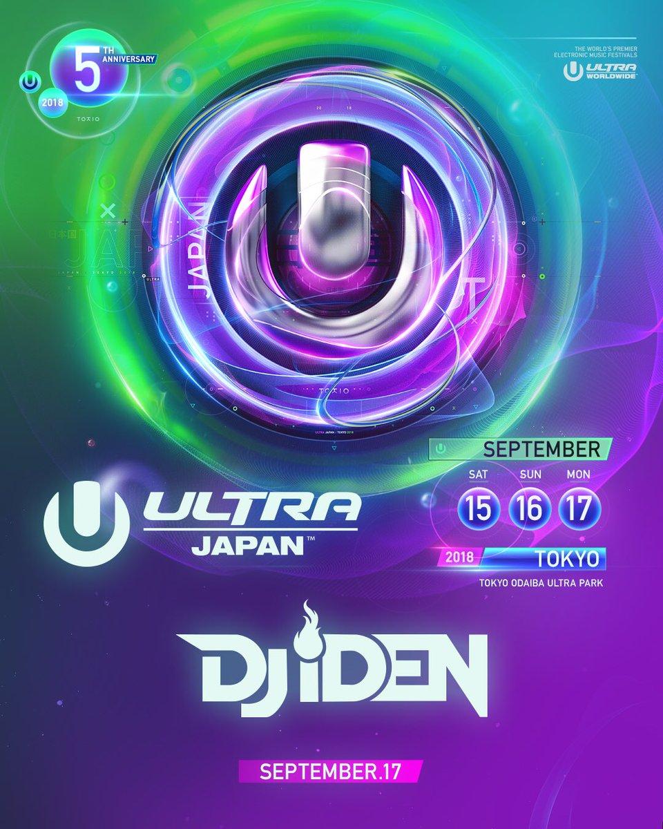 ULTRA JAPAN 2018 DJ IDEN 出演 September.17 ULTRA PARK STAGE Are U ready? #ultrajapan #ultra #umf #ultraootd #djlife #edm #bassmusic #djiden  #夏フェス #お台場<br>http://pic.twitter.com/8cCqeQYYDt