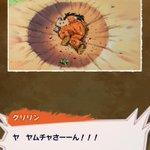 Image for the Tweet beginning: ヤ、ヤムチャ... #ドラゴンボールレジェンズ