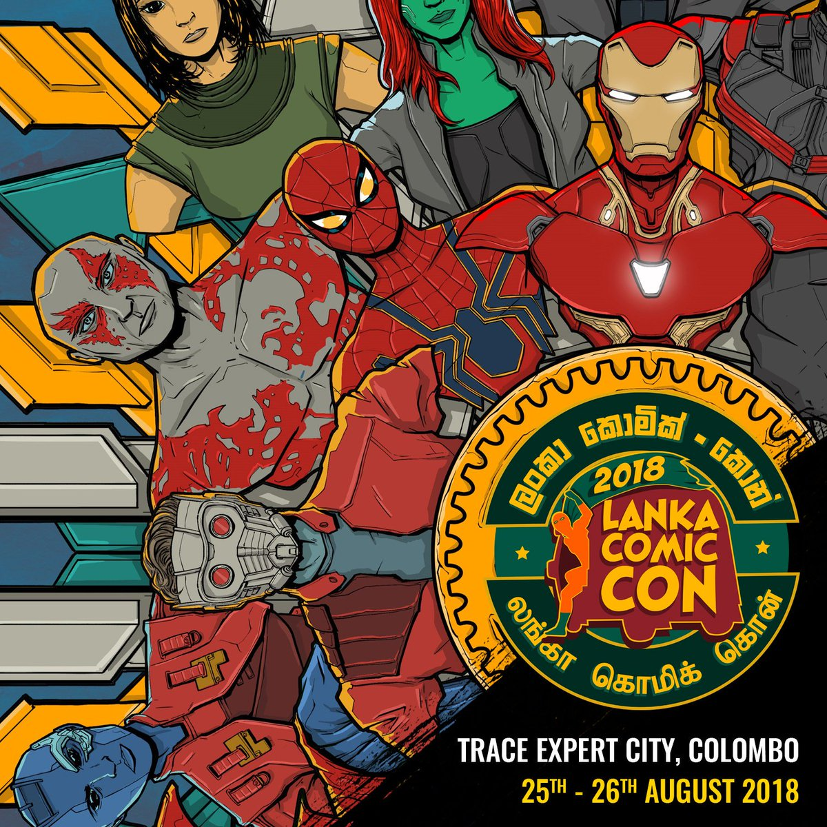 Most of you know this already. But thought of making it official--I will be at Lanka Comic Con 2018! If you&#39;re around Colombo and looking to support my work, this is the place. Drop by and say hi! <br>http://pic.twitter.com/IToiMogGEs