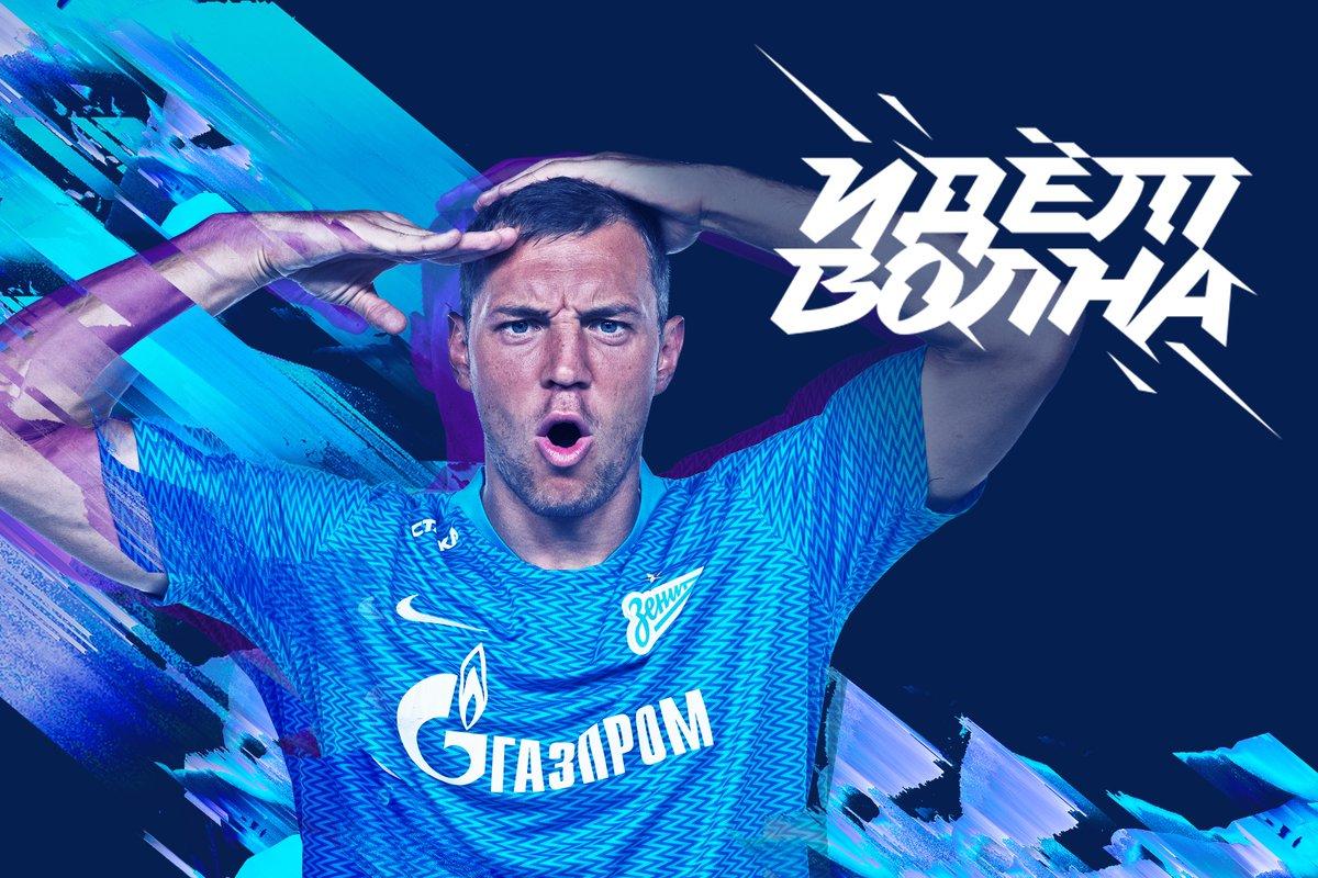 Lo #Zenit aveva perso 4-0 l\