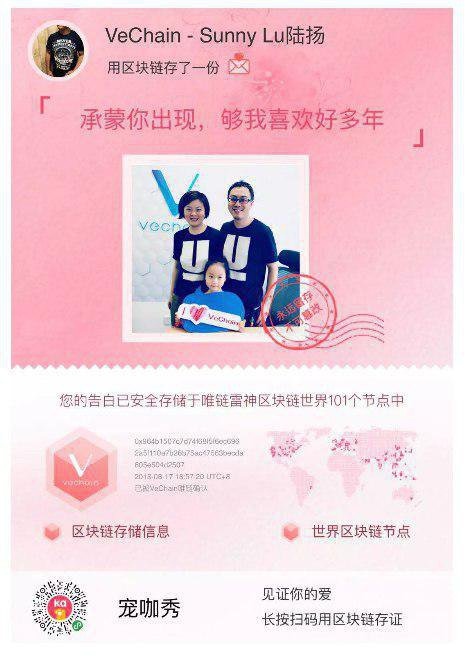 $VET  &quot;I write your love in the blockchain Deeply buried in the chain of VeChain Hash ID found after dozens of centuries All oath still clear clarity visible&quot;   https:// mp.weixin.qq.com/s?__biz=MzU2Mj E1MTMwMQ==&amp;mid=2247484921&amp;idx=2&amp;sn=6d4fddbd2713de4b13c1f6542bf22da1&amp;chksm=fc6caf13cb1b2605ad1a426037f6e40d07d009aaab1cc0f4d1499fe5b1beb60ab941cc19a8f0&amp;mpshare=1&amp;scene=1&amp;srcid=08176WDjgNMwCpjdDuGU6cOn#rd &nbsp; …   $BTC $ETH $EOS $XLM $BCH<br>http://pic.twitter.com/3jKCLdjlSF
