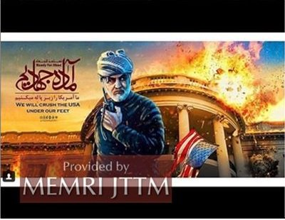 Iran General 'Ready for Jihad'; Posts White House Explosion...