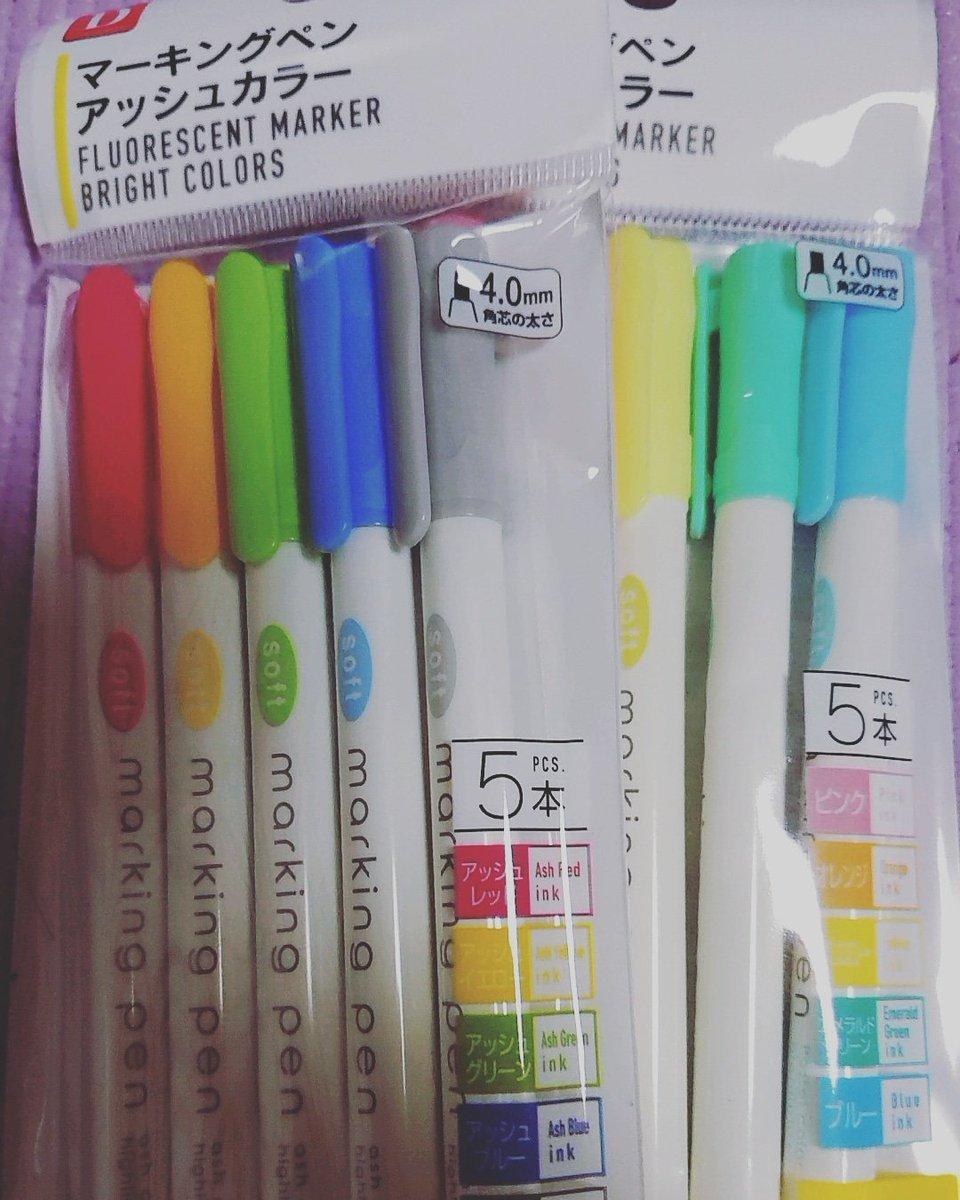 test ツイッターメディア - なんだか話題の蛍光ペンを買ってきた???  #DAISO  #蛍光ペン https://t.co/ps4ucpNG1H