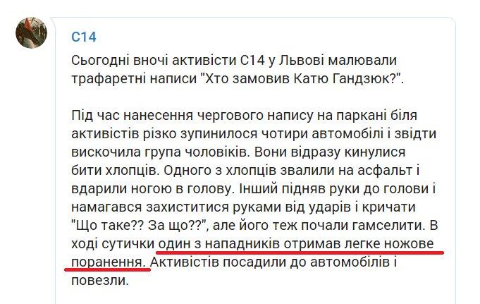 Капітана поліції поранили ножем у груди під час затримання правопорушників у Львові - Цензор.НЕТ 6258