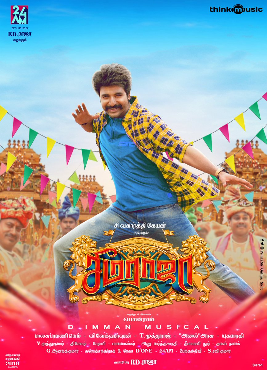 Top 5 @Siva_Kartikeyan Fans More Expectation Scenes in #SeemaRaja   1.Siva anna Entry Vareen vareen Seemaraja   2.@sooriofficial anna Six Packs sequence  3.@Samanthaprabhu2 Silambam Massive scene   4.@KeerthyOfficial Entry   5.Siva anna Another role entrance <br>http://pic.twitter.com/JxYsQk8oZX