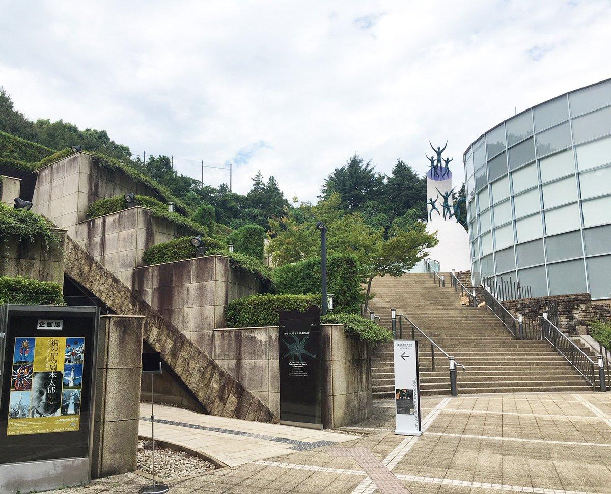 太郎 美術館 岡本