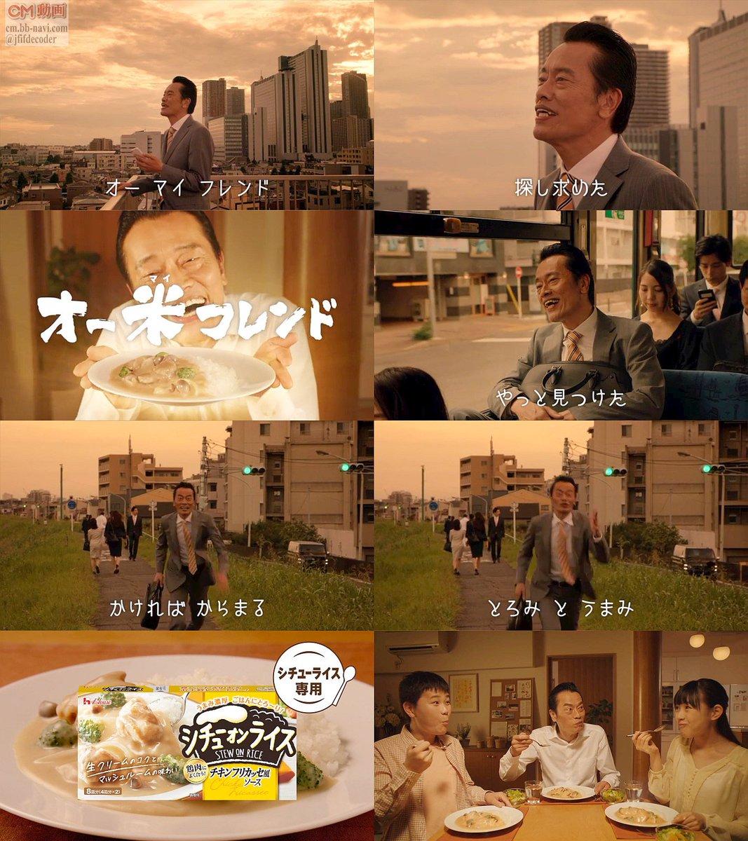 Cm 俳優 ピザーラ ピザーラ(2020)CM俳優は誰?【おいしそうにピザを頬張るのは成田凌】