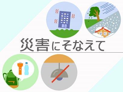 東京電力 雨