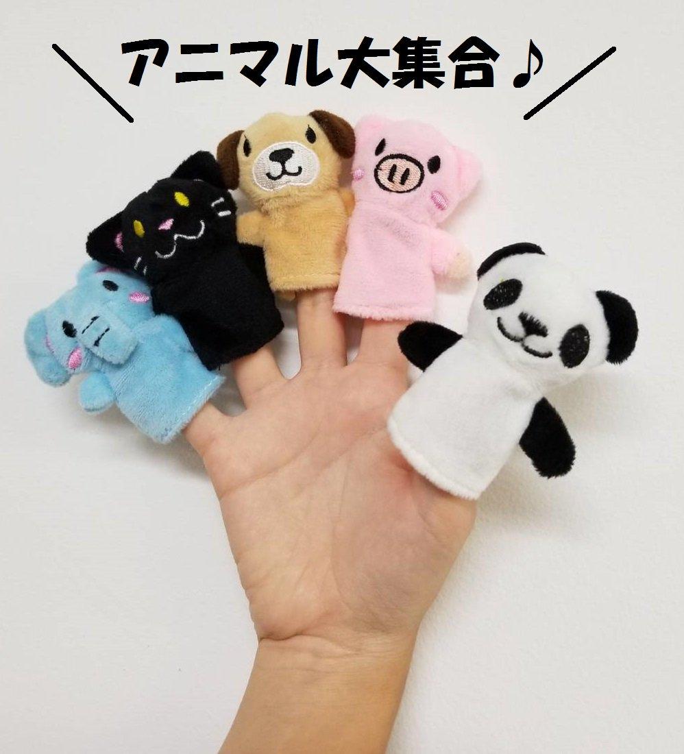 test ツイッターメディア - わんわん!ブーブー! 可愛いアニマル指人形が登場★ 全5種類です。  #キャンドゥ #100均 #アニマル #動物 #おもちゃ #指人形 #犬 #猫 #ブタ #ゾウ #パンダ https://t.co/TsIEOMBL3f