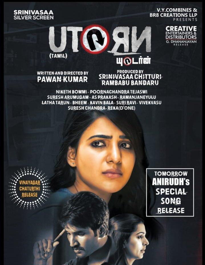 Anirudh Ravichander promo song in U Turn