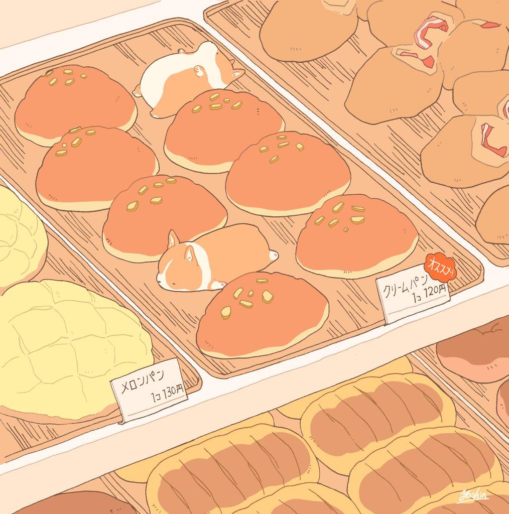 21000rtパンとコーギーのイラストがかわいすぎる