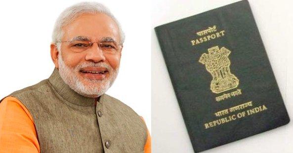 કેન્દ્ર સરકારે ગુજરાતમાં 6 નવા પાસપોર્ટ સેવા કેન્દ્રને મંજૂરી આપી