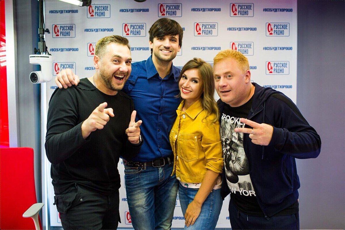 них новые русские перцы на русском радио фото отпуск
