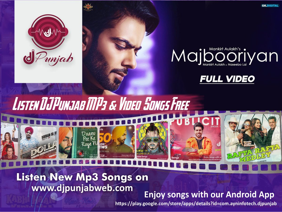 DjPunjab 2019 mp3 Song Download dj-punjab.info