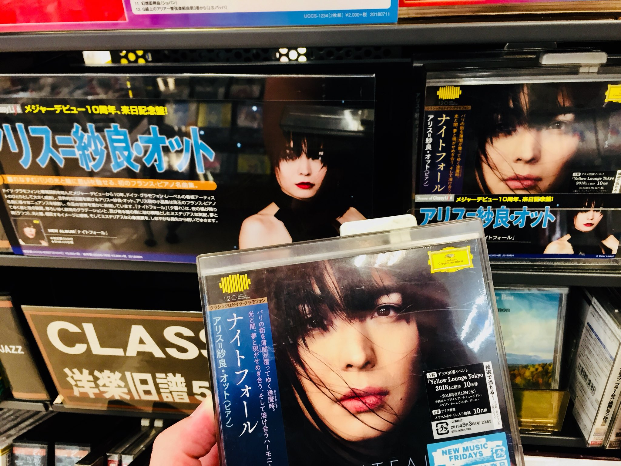 Reloaded twaddle – RT @C_THRILLER: I bought #Nightfall by Alice Sara Ott. It's a great album! It is...
