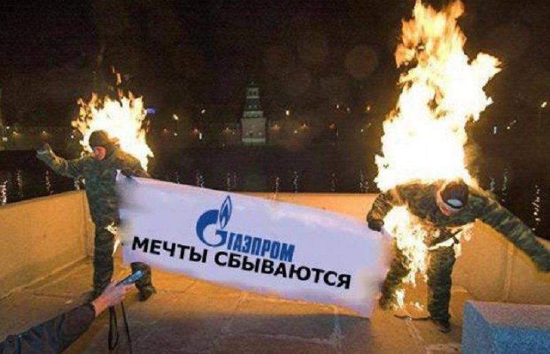 Документы о расторжении договора с Россией уже готовы, - Климкин - Цензор.НЕТ 3279