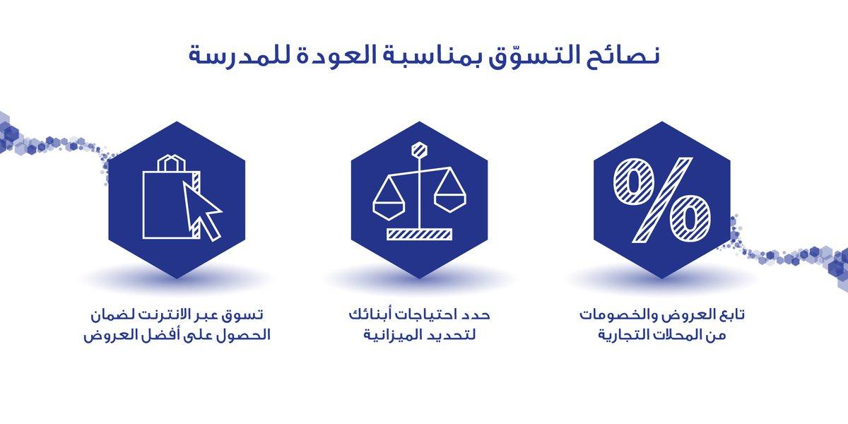 03f41853d الشقردي النشمي on Twitter: