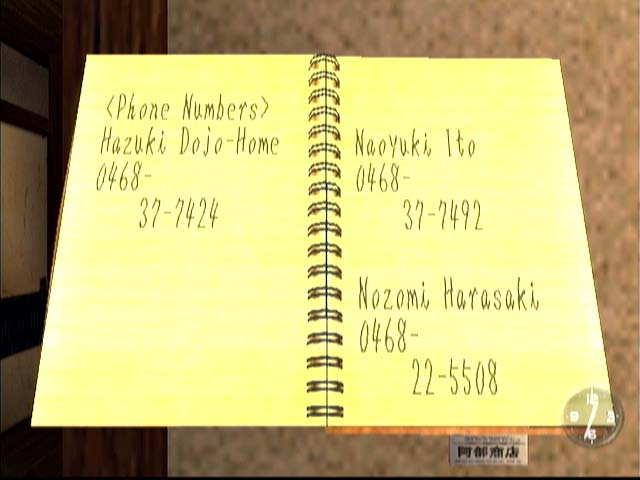 Resultado de imagen de notebook ryo hazuki