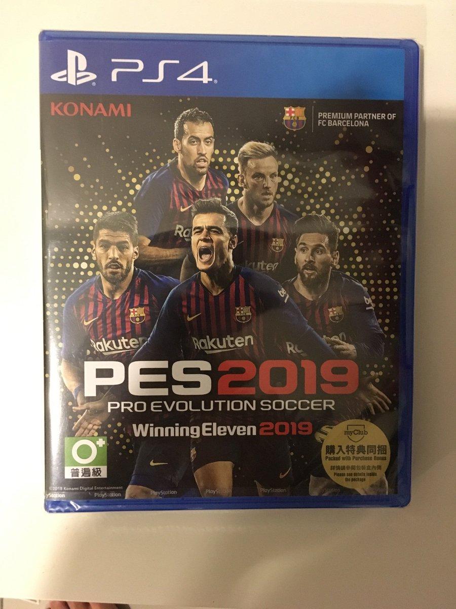 Harga Dan Spek Ps4 Mafia Iii Deluxe Edition Region 2 Hari Ini Fajar Bd Pes 2018 Pro Evolution Soccer Premium Reg Soccers Tweet That Launch Day Feeling