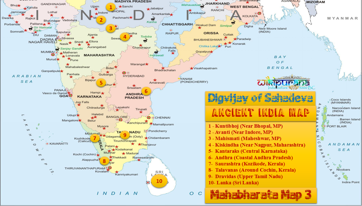 Ancient India Map Sahadeva Digvijay
