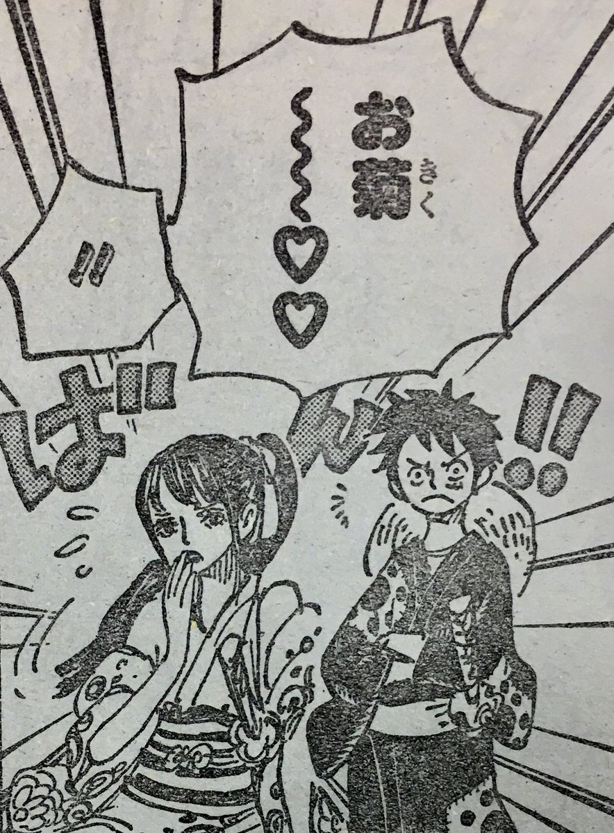 菊 ワンピース お