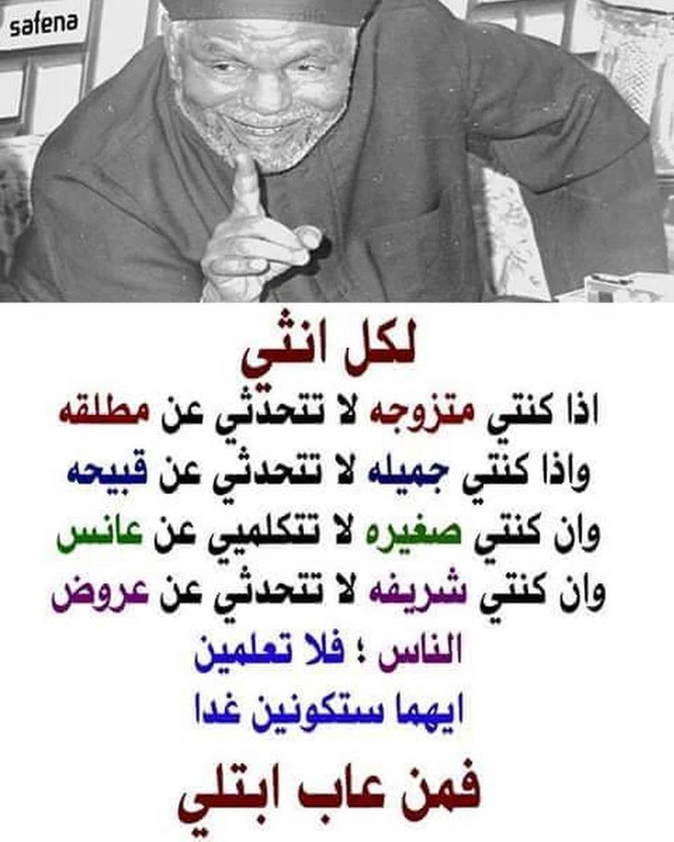 كلام من ذهب Saad2257 Twitter