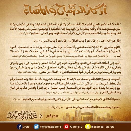 .. السلام عليكم ورحمة الله وبركاته .. https://t.co/dxstWoDMWH