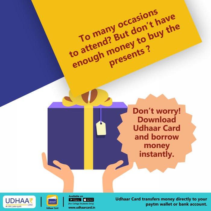 Udhaar Card on Twitter: