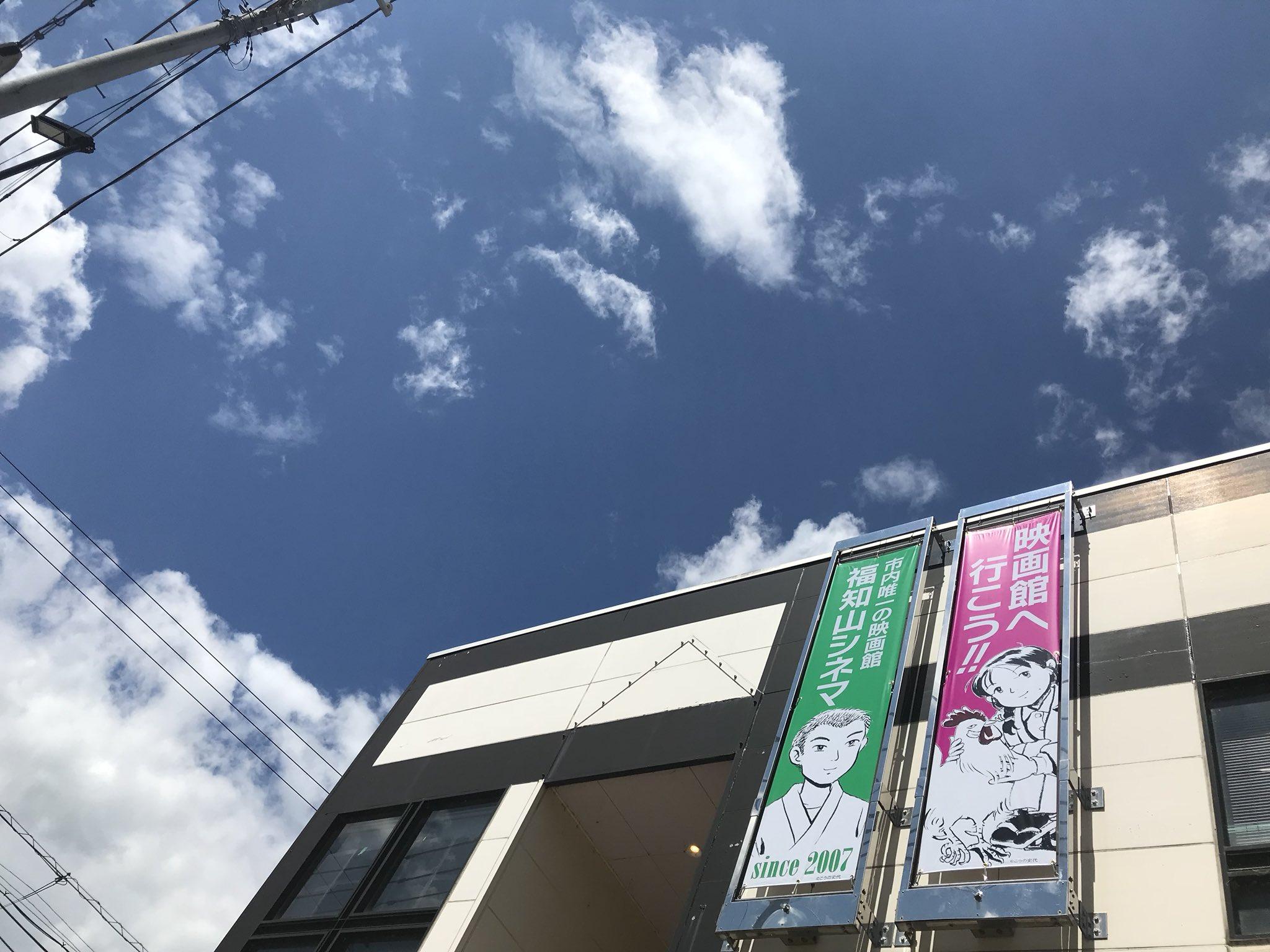 福知山シネマ On Twitter 懸垂幕が新しくなりました 劇場前に来ると いつでも すずさん と 周作さん に会える 映画館 へ行こう 福知山シネマ 福知山 こうの史代 さん この世界に片隅に