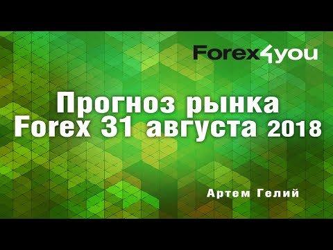 Форекс торговля уфа обмен биткоинов на киви без минималки