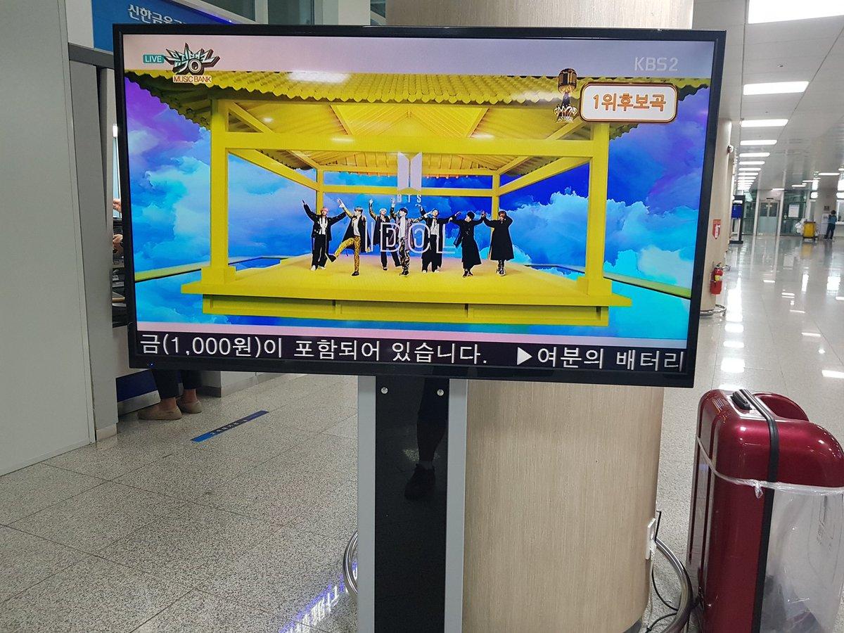 제주 공항에서 만난 #BTS #IDOL