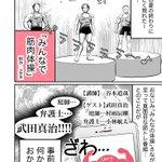 今ネットで話題!「みんなの筋肉体操」の魅力をまとめたものがこれ!
