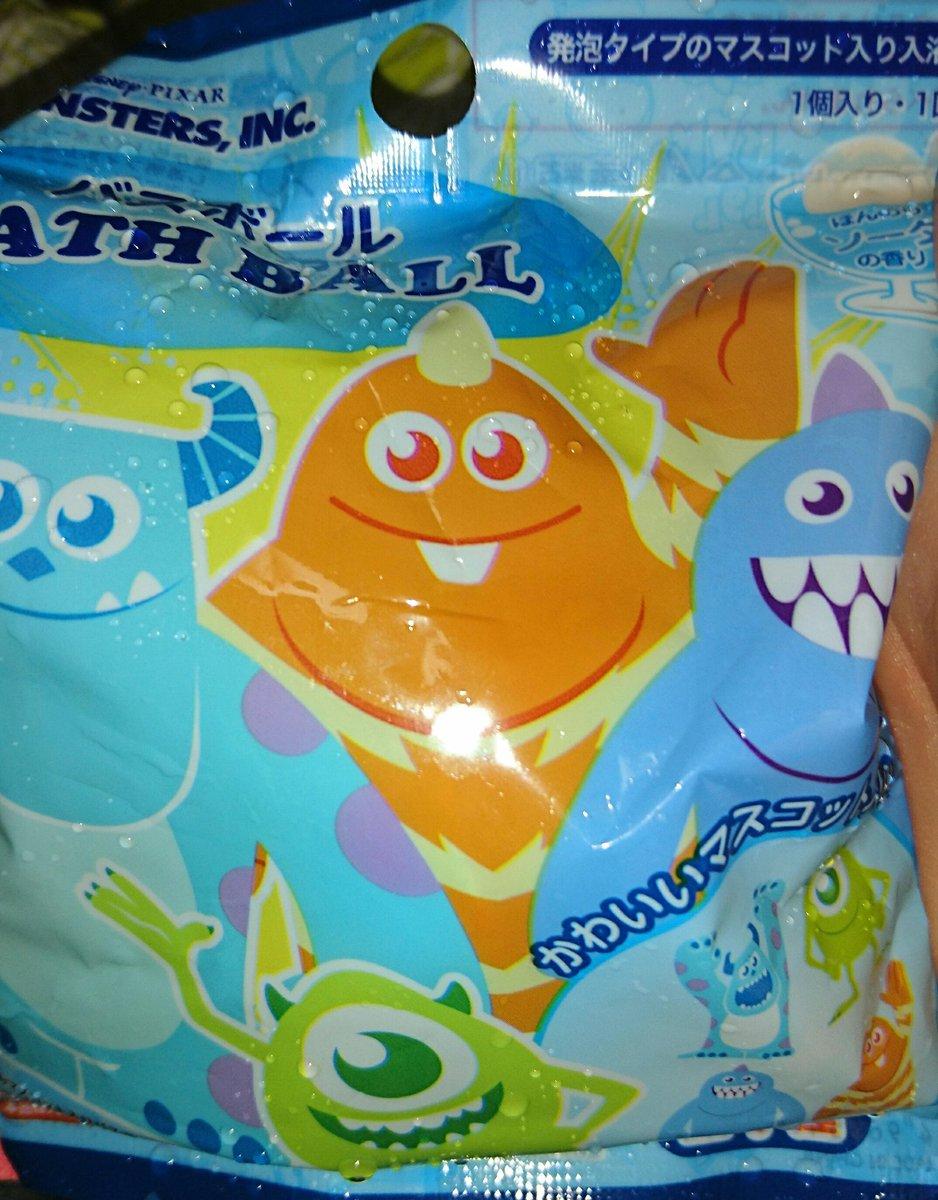 test ツイッターメディア - セリアさんでバスボール買ってやってみた? めっちゃ綺麗なブルーやった??? マイクが欲しかったんやけど、ボブが出てきた!w あとビビるぐらい小さかったwww もうちょっとデカいと思ってたw 可愛いからまた買う! マイク出ますように???? #セリア #バスボール https://t.co/uFotjfNR9h