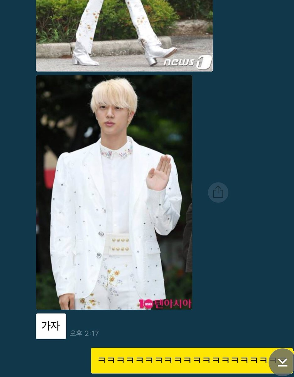 Hitman Bang Fanbase On Twitter Jungkook Bro On His Ig Posted A