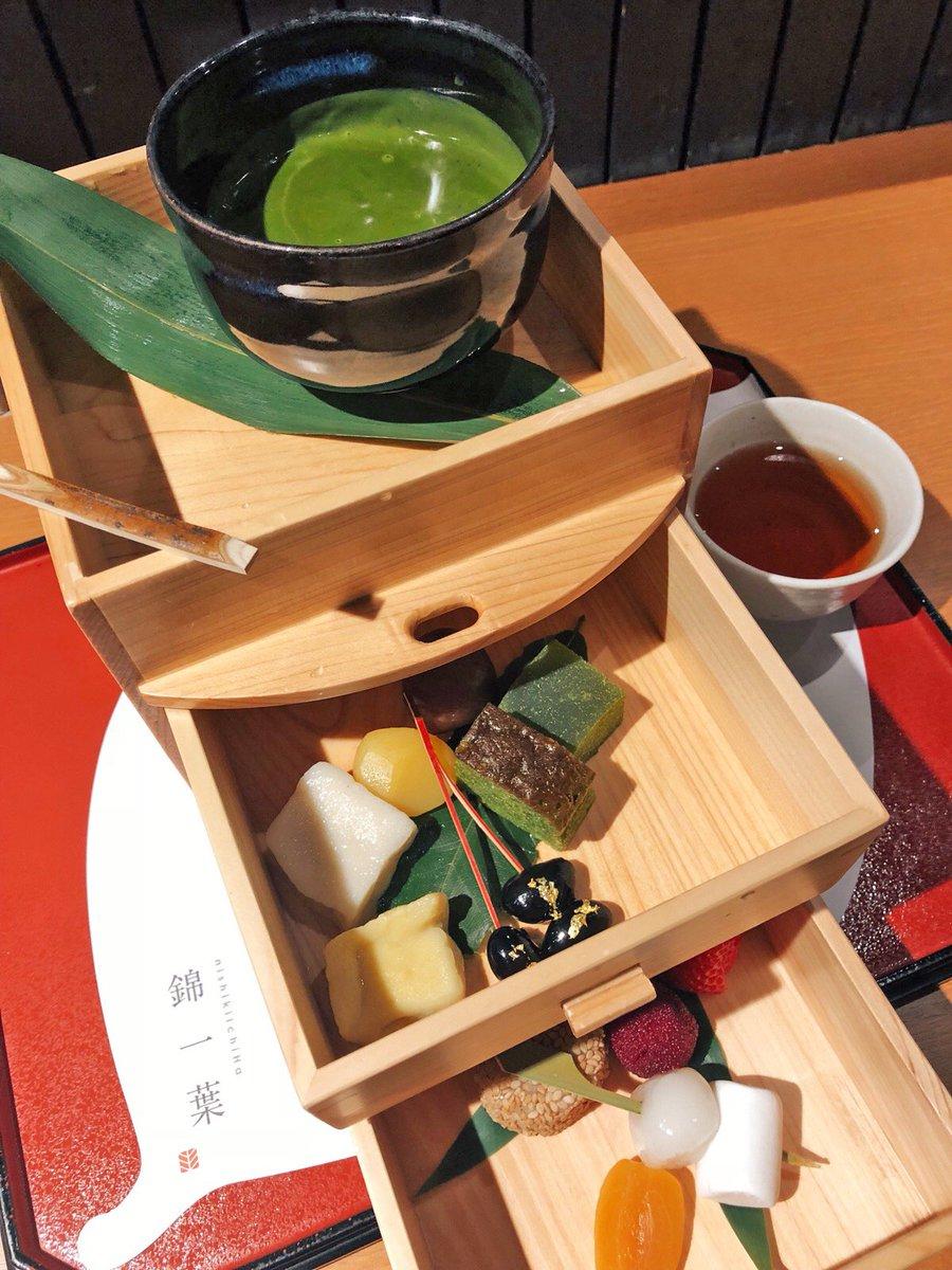 【錦一葉】 @京都 河原町  濃厚な抹茶フォンデュにスイーツを浸して食べられるお店。 深みのある抹茶の味わいとスイーツがうまくマッチした逸品! 趣のある入れ物は和の雰囲気を感じさせてくれます✨ 抹茶が好きな人にはたまらない🎶