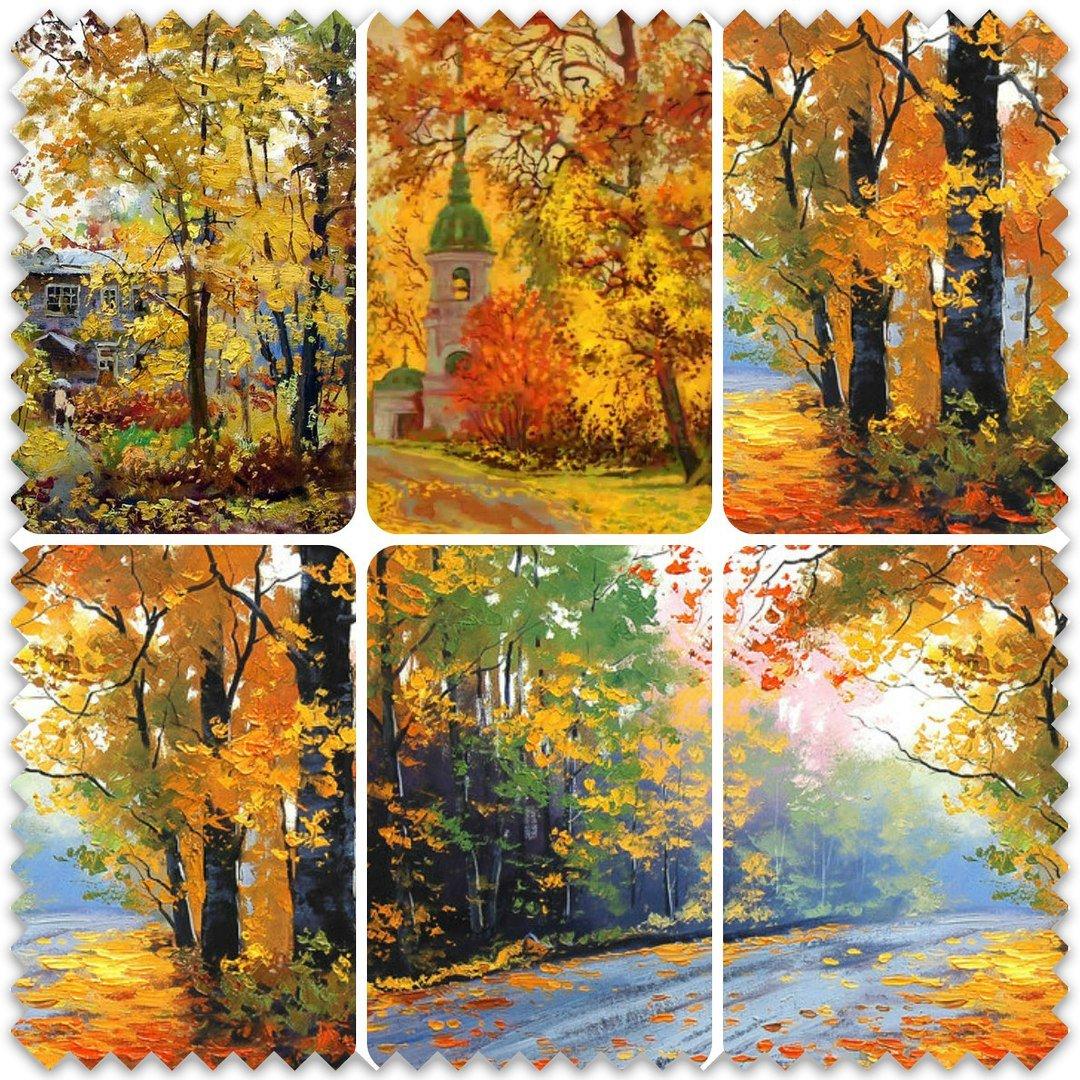 парк, рисунок прощай лето здравствуй осень последние годы