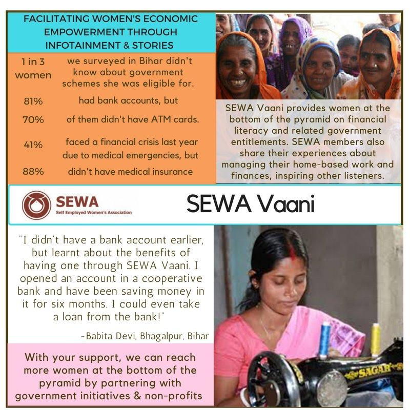 1b0ab904d0f9f  SEWAVaani gives info on govt schemes