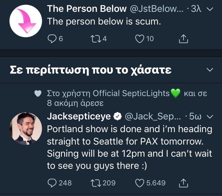 @Jack_Septic_Eye Well