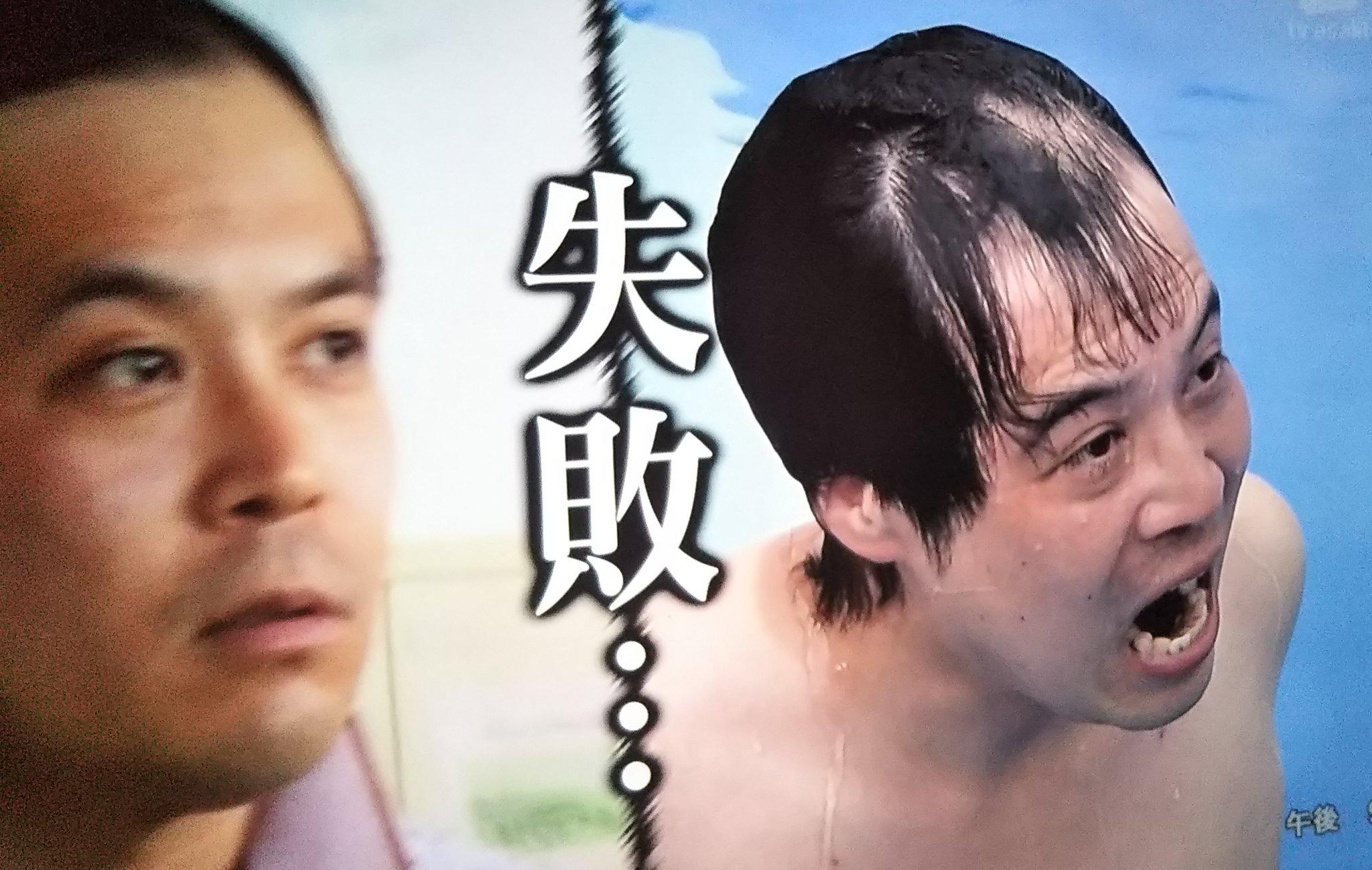 タカアンドトシ タカ 髪