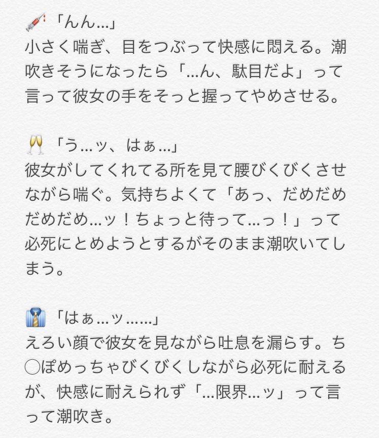 ローション ガーゼ 鬼 滅 の 刃