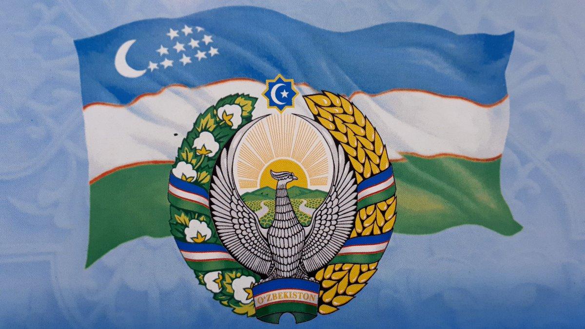 Открытки дня независимости узбекистана