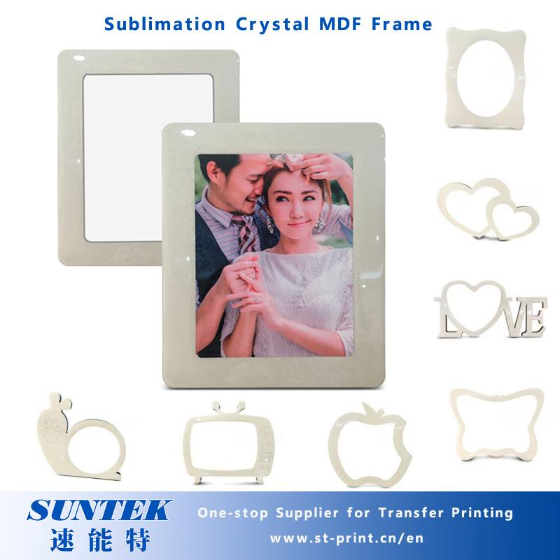 85d68d09e27102 Sublimation Globulite MDF Photo Frame/Crystal MDF Frame,Material is  MDF+Aluminum,A variety of shapes to choose from, please feel free to  contact。