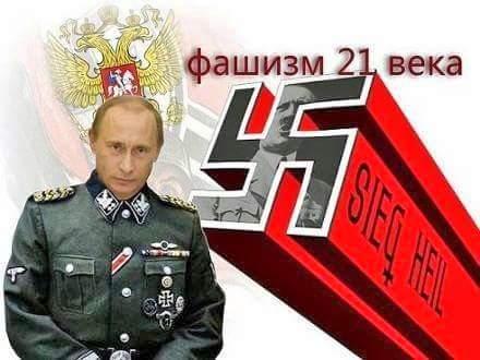 Наемники РФ за сутки совершили 25 обстрелов, ранен один воин, - штаб ООС - Цензор.НЕТ 7647