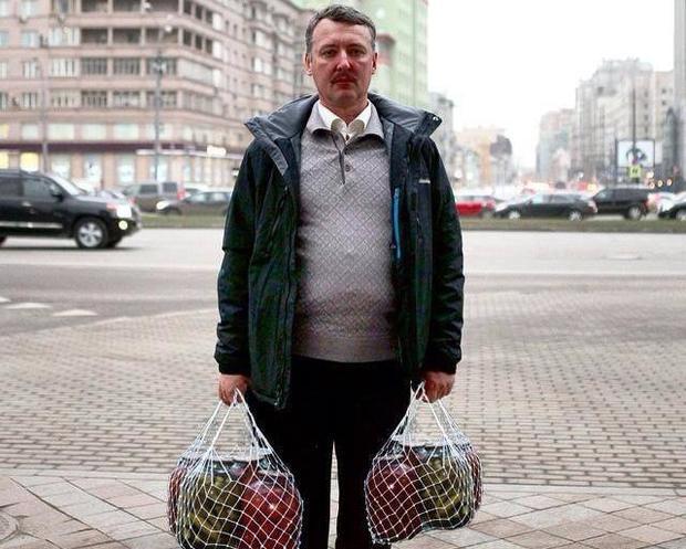 """Ліквідація Захарченка: """"ДНР"""" закрила кордон із Росією і проводить """"спецоперацію"""" - Цензор.НЕТ 6047"""