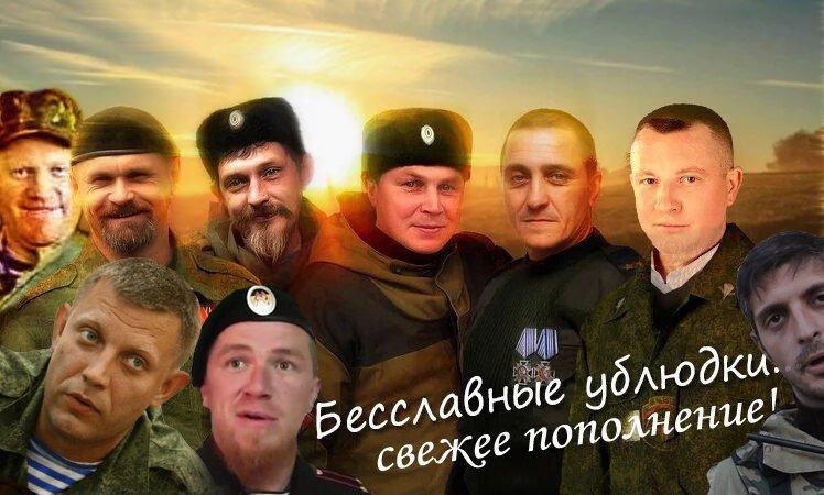 Блискавична реакція МЗС РФ на ліквідацію Захарченка свідчить про бажання Кремля прикрити своїх маріонеток на Донбасі, - Беца - Цензор.НЕТ 7886