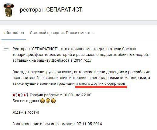 В ликвидации Захарченко подозревают одного из его охранников, - росСМИ - Цензор.НЕТ 7809