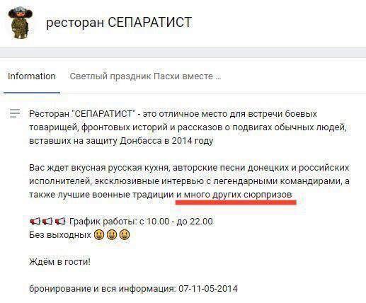 "Путин выразил ""глубокие соболезнования"" в связи с ликвидацией Захарченко - Цензор.НЕТ 2549"