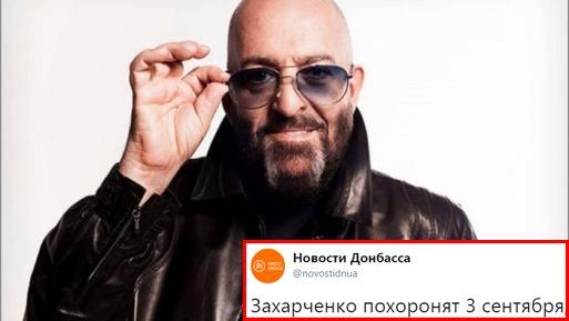 """Ліквідація Захарченка: """"ДНР"""" закрила кордон із Росією і проводить """"спецоперацію"""" - Цензор.НЕТ 8531"""