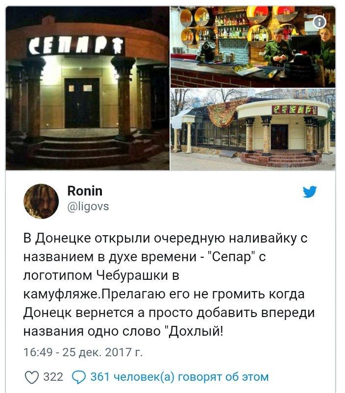 Блискавична реакція МЗС РФ на ліквідацію Захарченка свідчить про бажання Кремля прикрити своїх маріонеток на Донбасі, - Беца - Цензор.НЕТ 5842